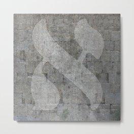 Hebrew Letter Alef with Jerusalem Kotel - the Western Wall Metal Print