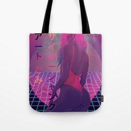 Saibajanku 001 Tote Bag