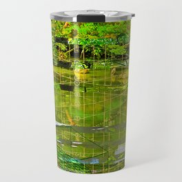 Landscape of My Heart (segment 3) Travel Mug
