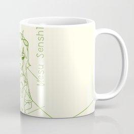 Alien Girl Coffee Mug