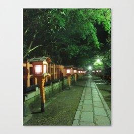 A Corridor of Shrine Canvas Print