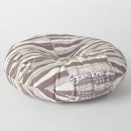SILVER TECHNO Floor Pillow