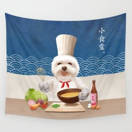 Little Chef Wall Tapestry
