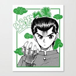 Yusuke Canvas Print