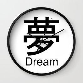 Dream Japanese Writing Logo Icon Wall Clock