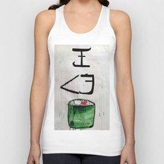 I love sushi !  Unisex Tank Top