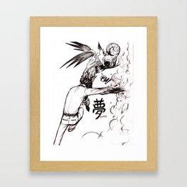 """Yume """"Dream"""" Framed Art Print"""