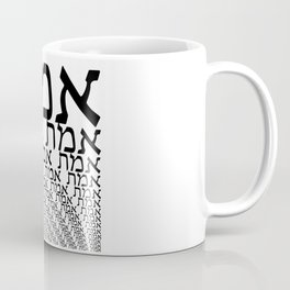 Emmet - Hebrew Word for Truth - Judaica Typography Design Coffee Mug