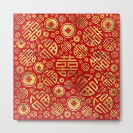 Double Happiness and Chinese coins pattern Metal Print