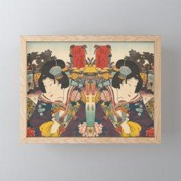 Fifty-three Stations of the Tōkaidō Road Framed Mini Art Print