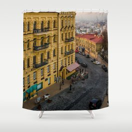 the Central street of Kiev Shower Curtain