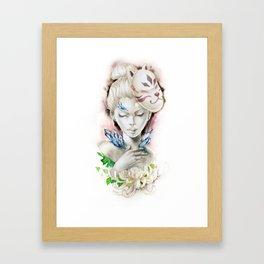 If You Remember Me Framed Art Print