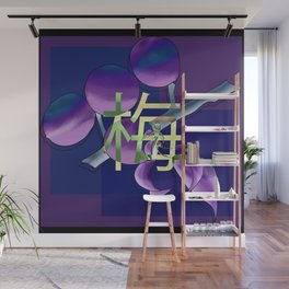 Ume Exclusion Wall Mural
