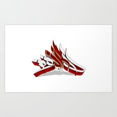 3D GRAFFITI - BOARD Art Print