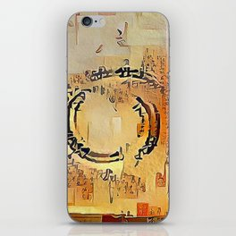 Enso Calligraphy iPhone Skin