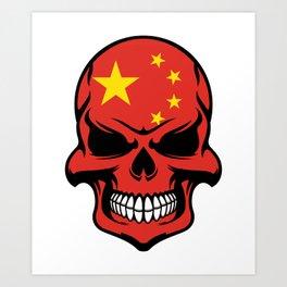 Chinese Flag Skull Art Print