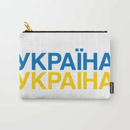 UKRAINE Carry-All Pouch