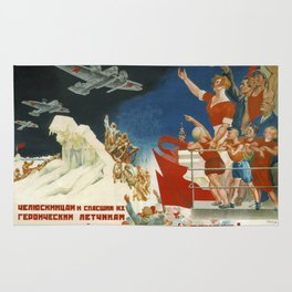 Vintage poster - Soviet Art Poster Rug
