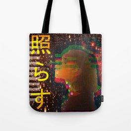 Illuminate Tote Bag