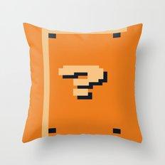 Minimalist Question Block Throw Pillow