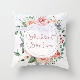 Watercolor Flowers Shabbat Shalom Jewish Art Throw Pillow