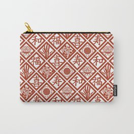 Many Good Wishes Carry-All Pouch