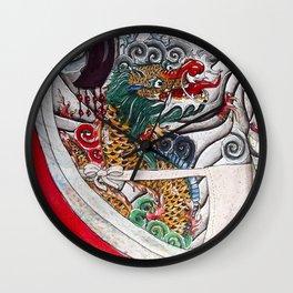 Min Hee  Wall Clock