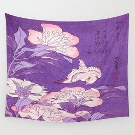 Japanese FLowers Purple Pink Wall Tapestry