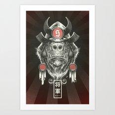 Shogun Executioner Art Print