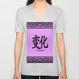 "Symbol ""Change"" in Mauve Chinese Calligraphy Unisex V-Neck"