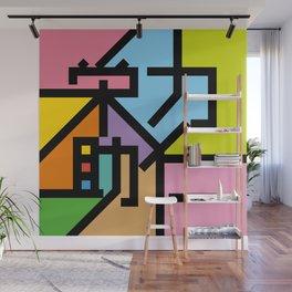 Erick & Johnny Black Version Wall Mural