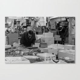 Tsukiji Fishmonger Canvas Print