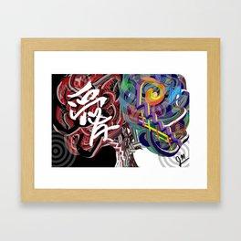 Soul Tree Framed Art Print