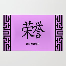 "Symbol ""Honour"" in Mauve Chinese Calligraphy Rug"