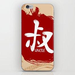 Japanese kanji - Uncle iPhone Skin