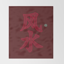 Feng Shui Writing In Red Throw Blanket