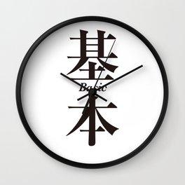 Basic in Japanese Kanji Wall Clock