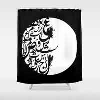 arabic Shower Curtains featuring Arabic letters by elyinspira