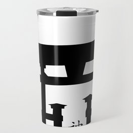 Shinto Travel Mug