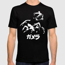 Gamera: The Giant Monster T-shirt