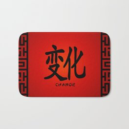 "Symbol ""Change"" in Red Chinese Calligraphy Bath Mat"