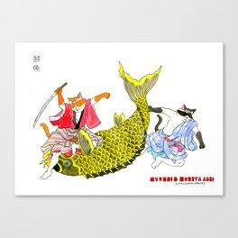 Ryōshi and Nureta Ashi with the Giant Carp Canvas Print