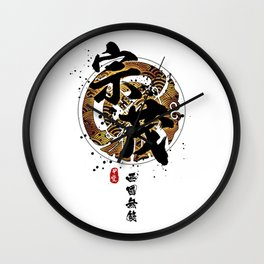 Muneshige - Warrior of the West Wall Clock