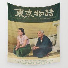 Vintage poster - Tokyo Monogatari Wall Tapestry