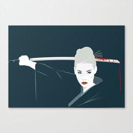 Katana Canvas Print