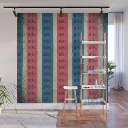 red, white and blue nylon bag Wall Mural