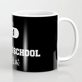 U.A. High School Print Coffee Mug