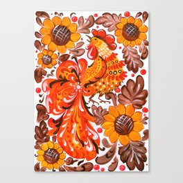 Rooster in Sunflowers - Ukrainian Folk Art Traditional Painting Canvas Print