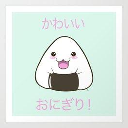 Cute Onigiri Kawaii ^.~ Art Print