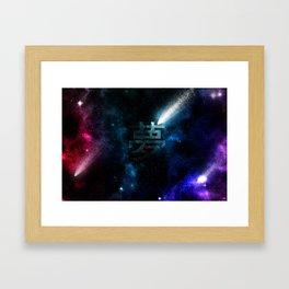Sky Dream Framed Art Print